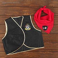 Карнавальный костюм «Гроза морей», жилетка, наглазник, бандана 40х35 см