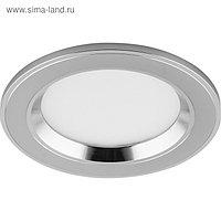Встраиваемый светодиодный светильник AL610, 7W, 560 Lm, 4000К, хром, d=80мм