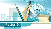 Право на использование программного обеспечения RasterID 3.6 c дополнительным модулем распознавания