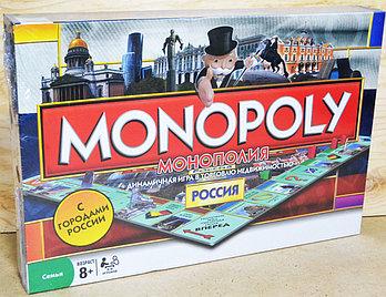 6155 Монополия с городами России 40*27