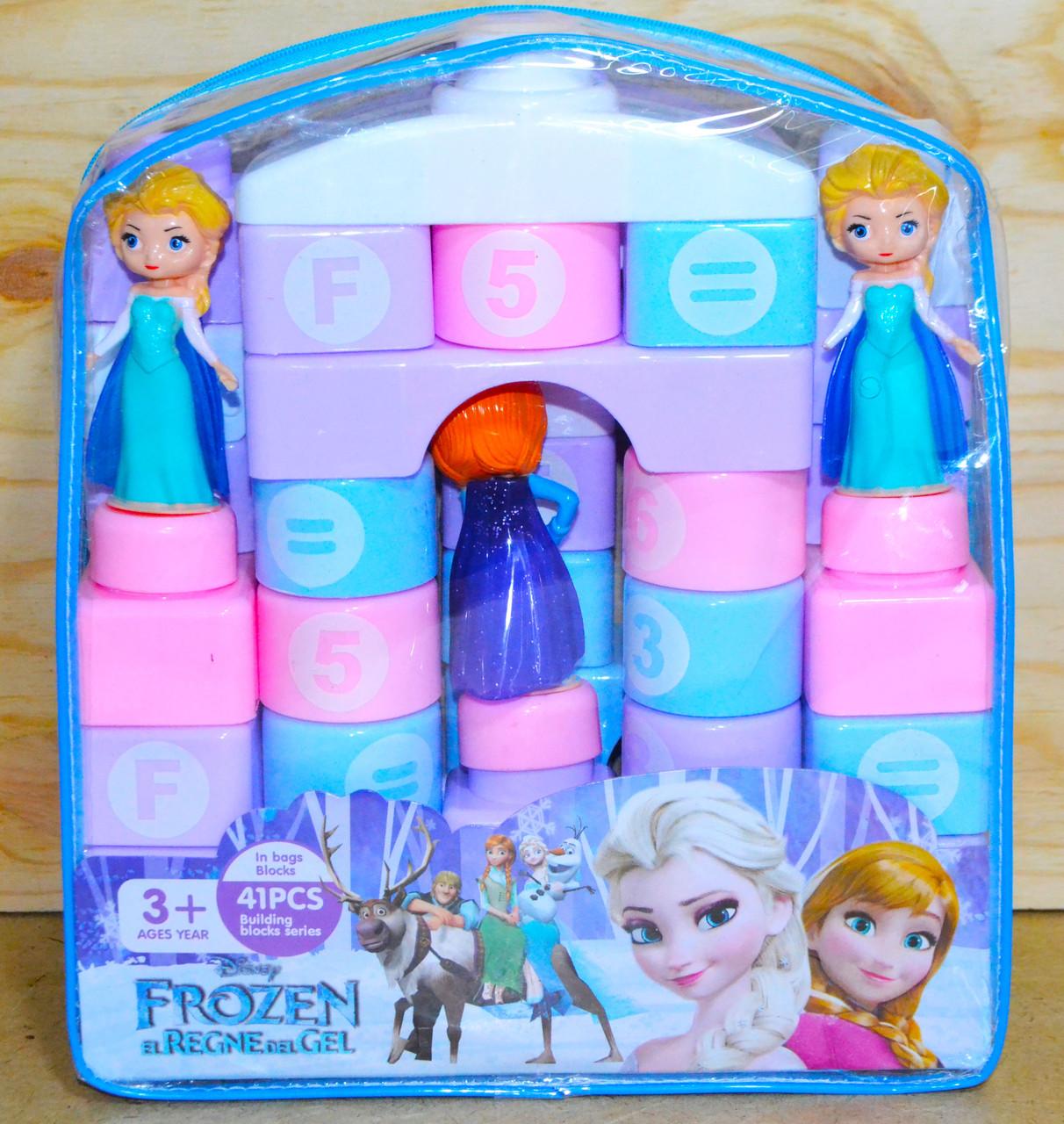 JX6664 Конструктор Frozen в рюкзаке 3 фигурки 26*23
