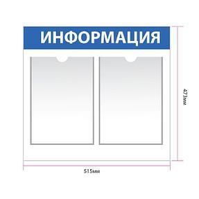 informatsionnyj_stend_almaty.jpg
