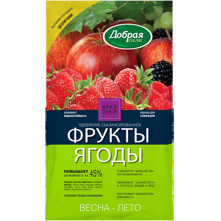 Добрая сила Сухое удобрение Фрукты-Ягоды, пакет 0,9 кг/ 12