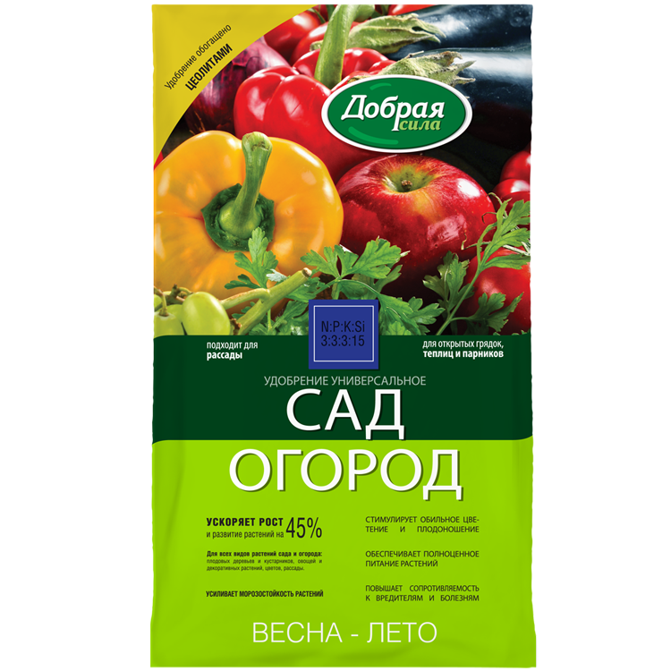 Добрая сила Сухое удобрение Универсальное Сад-Огород , пакет 0,9 кг/ 12