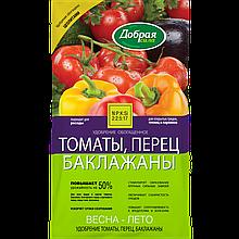 Добрая сила Сухое удобрение Томаты-Перец,  пакет 0,9 кг/ 12