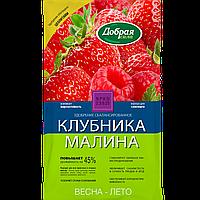 Добрая сила Сухое удобрение Клубника-Малина, пакет 0,9 кг/ 12