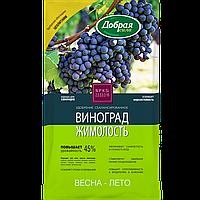 Добрая сила Сухое удобрение Виноград-Жимолость, пакет 0,9 кг/ 12