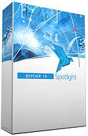 Право на использование программного обеспечения SpotLight Pro 18.x, сетевая лицензия, доп. место