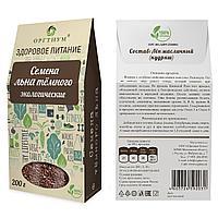 Семена льна темного, 200 гр, Оргтиум