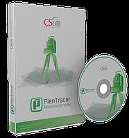 Право на использование программного обеспечения PlanTracer Межевой план 7.x, сетевая лицензия, серве