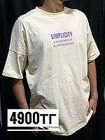 Футболка Simplecity овер беж 21-182
