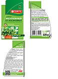 Bona Forte Натуральное инсектицидное средство от летающих насекомых-вредителей, флакон 500 мл/ 12, фото 2