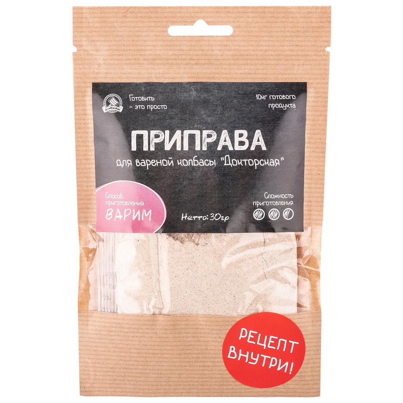 """Смесь приправ для вареной колбасы """"Докторская"""" на 10кг (варим)"""