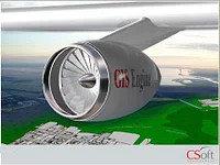 Право на использование программного обеспечения CS GisEngine 1.1 Viewer, сетевая лицензия, пакет на