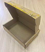 Коробка КП №2 300x215x75