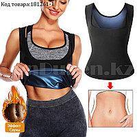 Фитнес майка для похудений с эффектом сауны для женщин для занятий дома и в спортзале Sweat Shaper