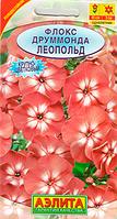 Флокс Друммонда леопольд крупноцветковый Аэлита