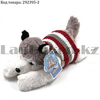Мягкая игрушка собака Хаски большая в свитере 39.5 см серая