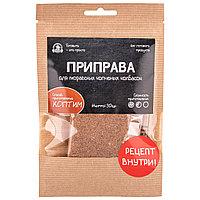 Смесь приправ для моравийских копченых колбасок на 6кг (коптим)