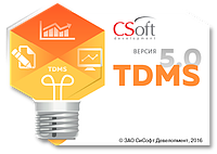 Право на использование программного обеспечения TDMS Professional 5.0, сетевая лицензия, доп. пользо