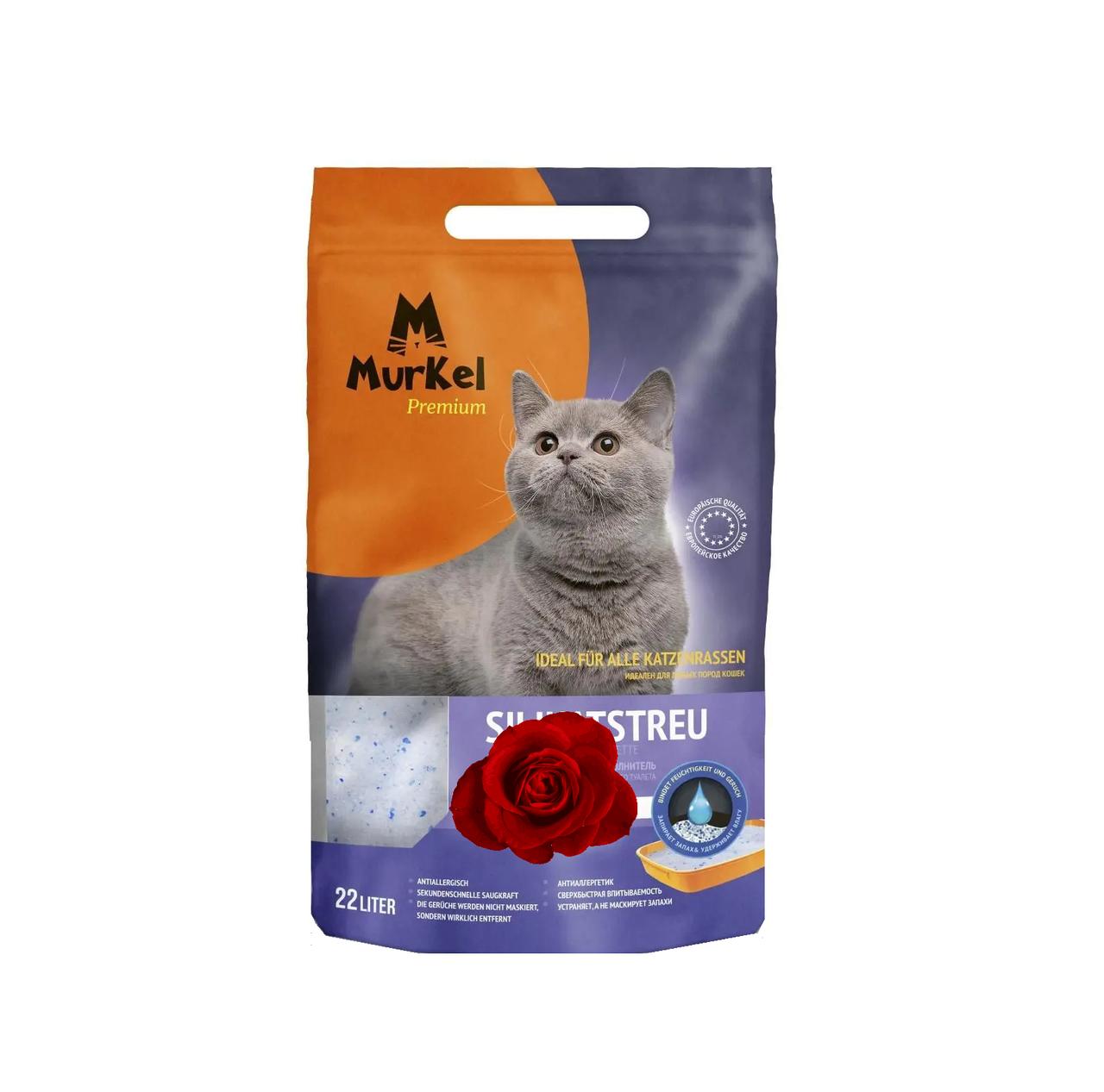 С ароматом розы, 22л., впитывающий силикагелевый наполнитель Murkel