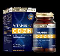 Витамины для иммунитета Nutraxin Vitamin Max CD-ZINC