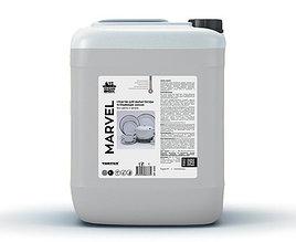 Средство для мытья посуды Marvel (5 литров, без запаха)
