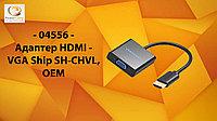 Адаптер HDMI - VGA Ship SH-CHVL, OEM