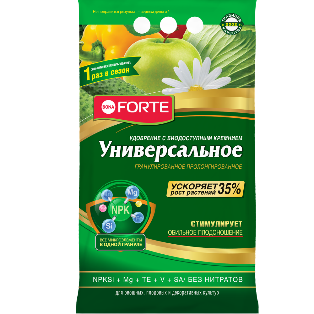Bona Forte Удобрение гранулированное пролонгированное Универсальное с биодоступным кремнием, пакет 5 кг/5