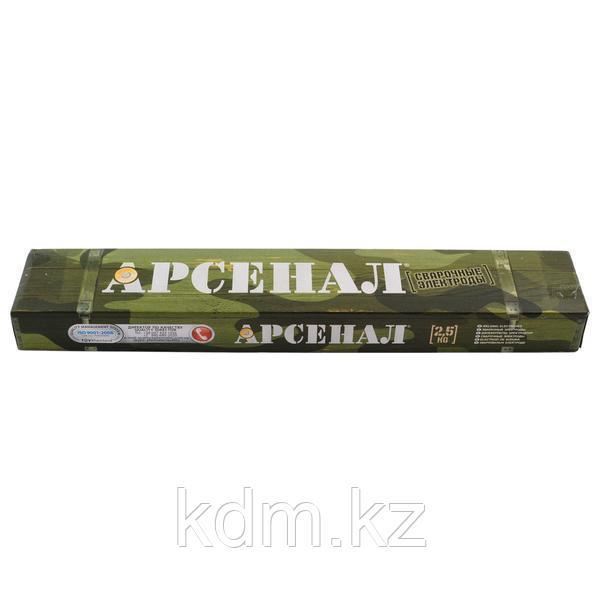 Электроды МР-3 АРС д.4 мм 5кг