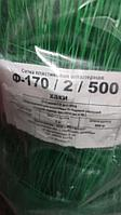 Ф-1700/2/500 Сетка Шпалерная для огурцов 2*500 м, хаки