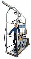 LOKOSTEP Локомоторная система для восстановления навыков ходьбы