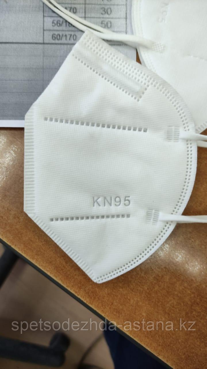 Респиратор KN95 КН95 без клапана с ндс