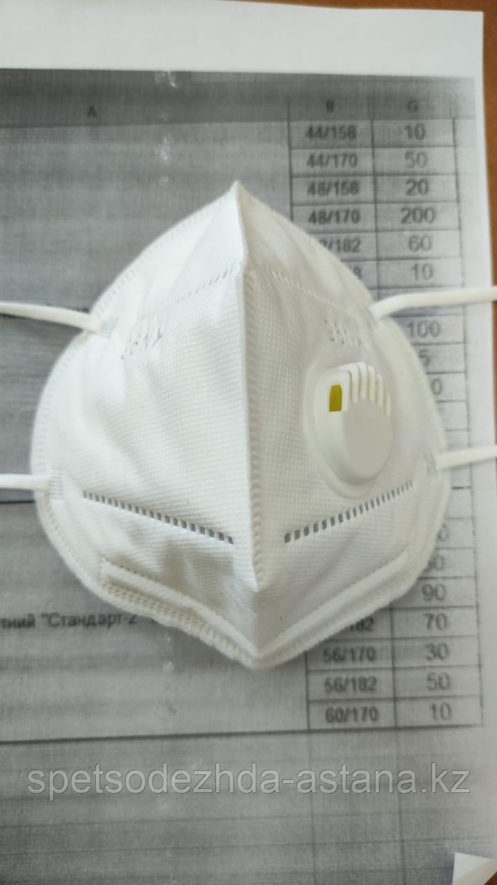 Респиратор KN95 КН95 с клапаном и ндс