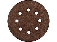 Круг шлифовальный на липучке ЗУБР 35350-150-060, СТАНДАРТ, из абразивной бумаги на велкро основе, 6 отв., Р60,