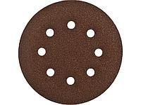 Круг шлифовальный на липучке ЗУБР 35350-150-080, СТАНДАРТ, из абразивной бумаги на велкро основе, 6 отв., Р80,