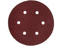 Круг шлифовальный на липучке ЗУБР 35566-150-080, МАСТЕР, универсальный, из абразивной бумаги на велкро основе,