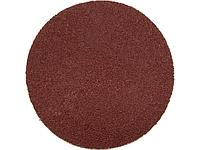 Круг шлифовальный на липучке ЗУБР 35568-150-040, МАСТЕР, универсальный, из абразивной бумаги на велкро основе,