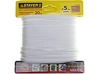 Шнур плетеный полипропиленовый с сердечником STAYER 50410-05-020, MASTER, белый, d 5, 20 м