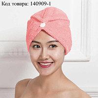 Полотенце для сушки волос банное тюрбан из микрофибры розовый