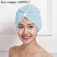 Полотенце для сушки волос банное тюрбан из микрофибры голубой
