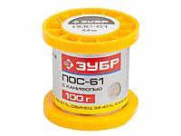 Припой для пайки ЗУБР 55450-100-08C, ПОС 61, трубка с канифолью, 100 г, 0,8 мм