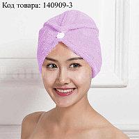 Полотенце для сушки волос банное тюрбан из микрофибры фиолетовый