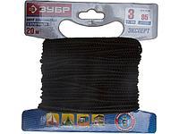 Шнур плетеный полиамидный с сердечником ЗУБР 50311-03-020, повышенной нагрузки, черный, d 3, 20 м