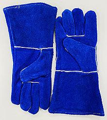 Перчатки спилковые комбинированные синие