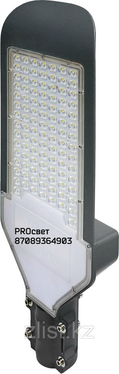 Светодиодный консольный светильник 50W 6500К  IP65 уличный.