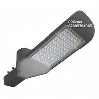 Светодиодный консольный светильник 50W 6500К  IP65 уличный., фото 2