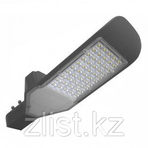 Светильник светодиодный консольный уличный на опору. СКУ 150 ватт.
