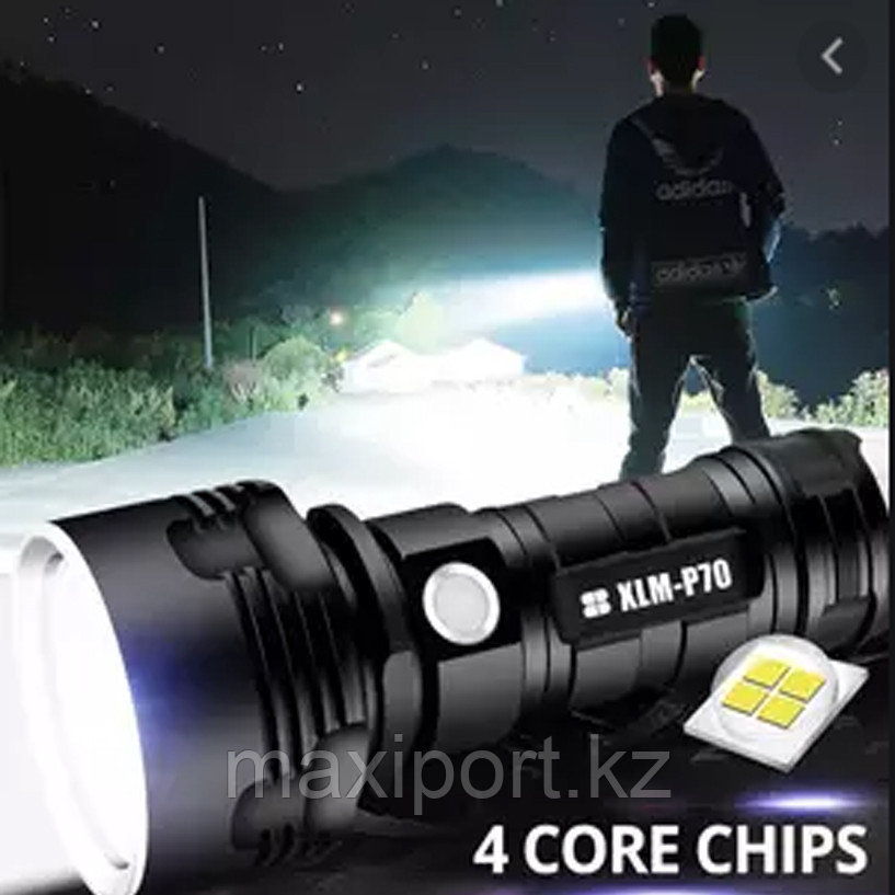 Мощный тактический фонарь HXP70 Влагозащищенный 35W