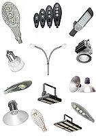 Светильники светодиодные консольные уличные, промышленные светильники, тоннельные светильники